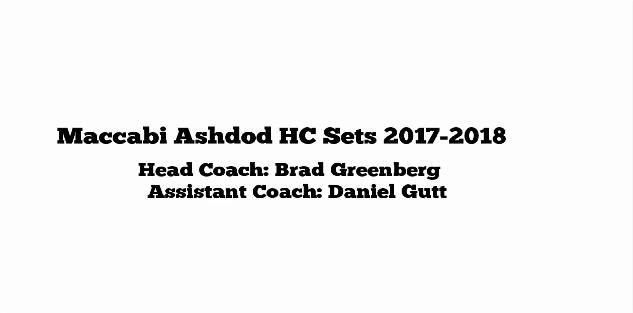International Playbook: Maccabi Ashdod/Coach Brad Greenberg