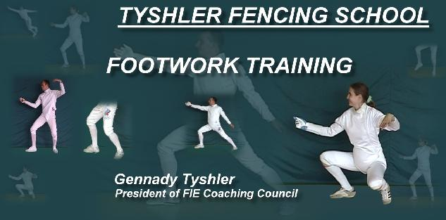 Fencing Footwork